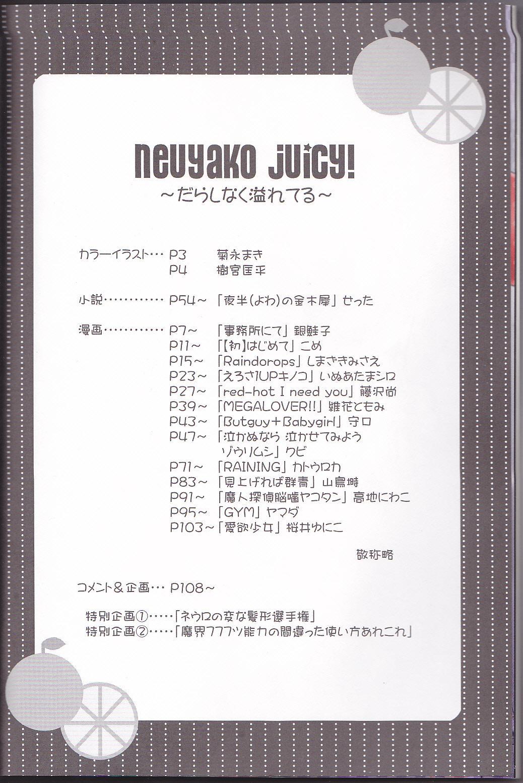 Neuyako 18 kin kikaku hon neuyako JUICY! 4