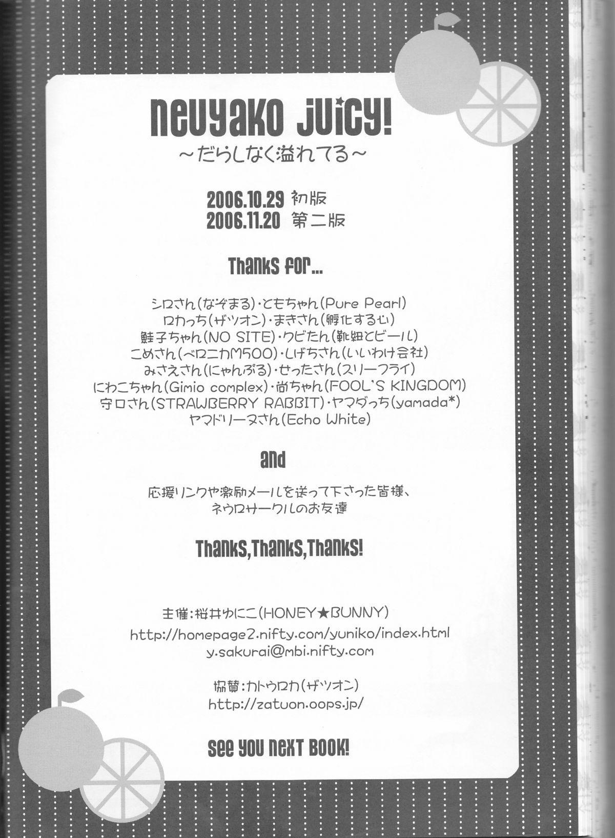 Neuyako 18 kin kikaku hon neuyako JUICY! 91