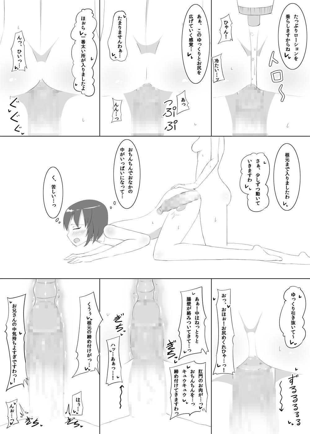Futanari Time! Vol. 2 14