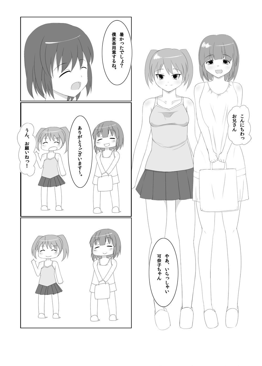 Futanari Time! Vol. 2 3