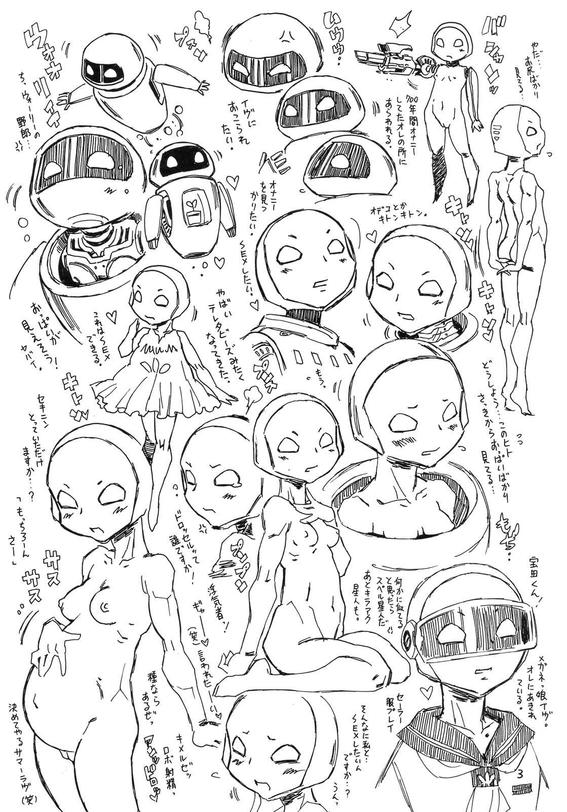 Otonari no Ibuki-san. 1