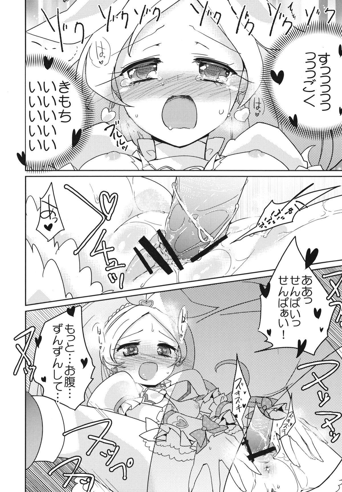 Sanbyoushi! 18