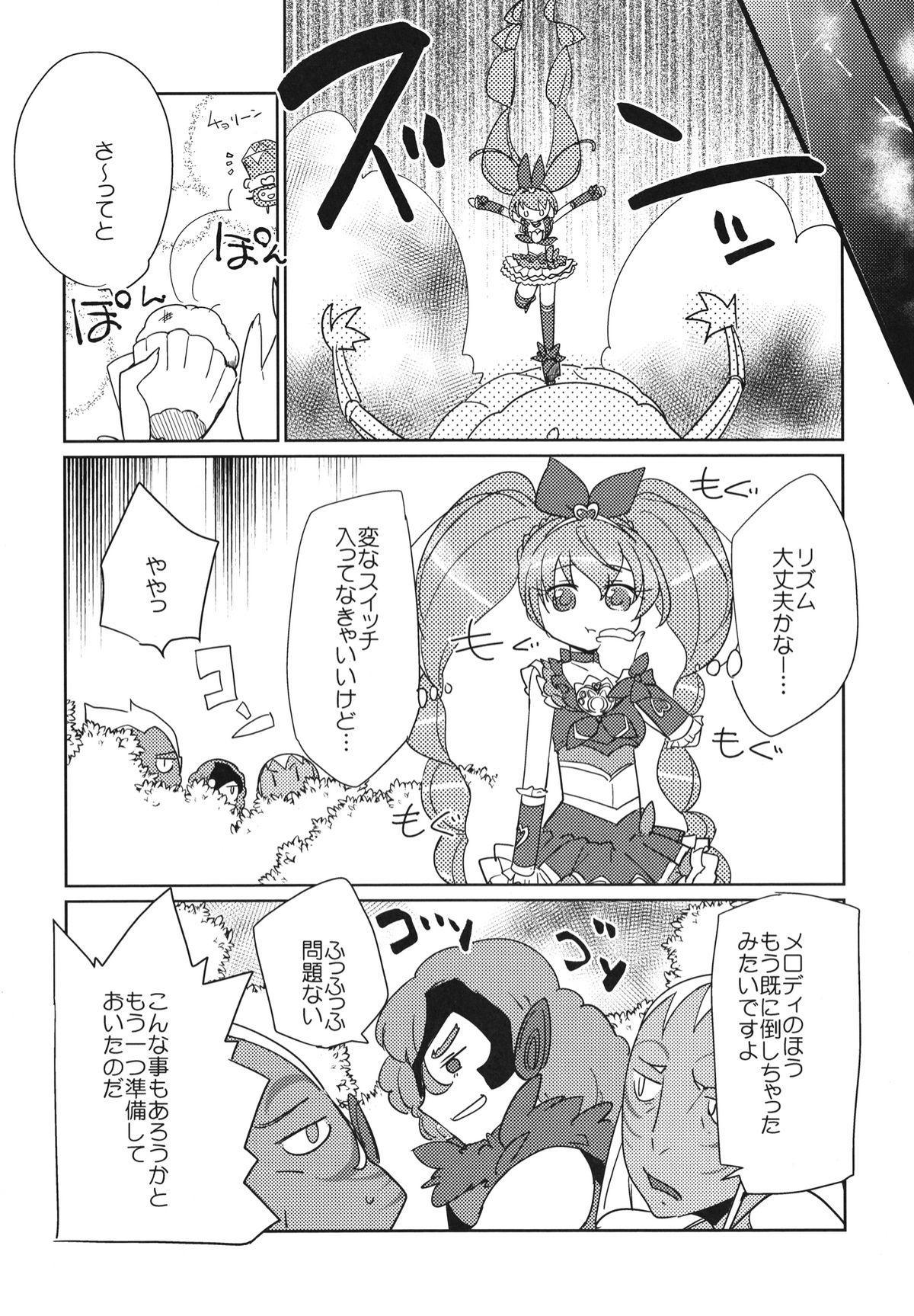 Sanbyoushi! 22