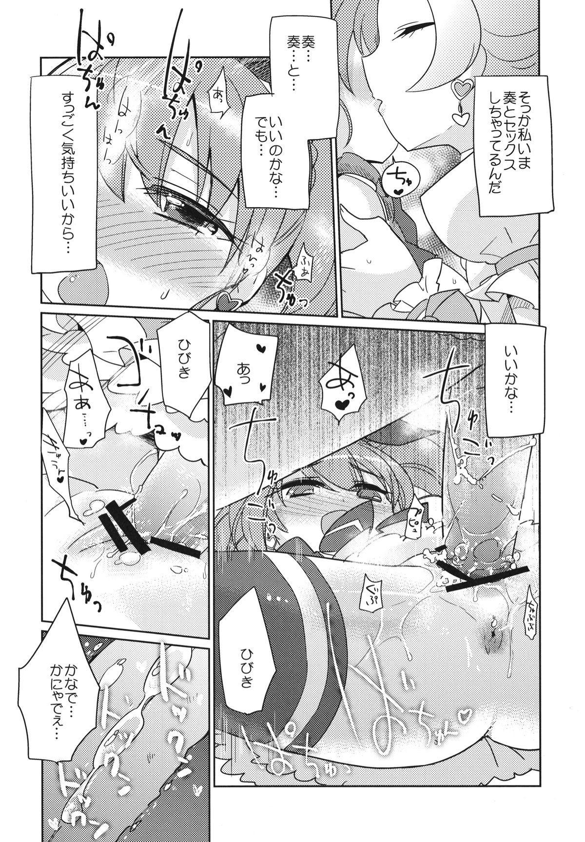 Sanbyoushi! 38
