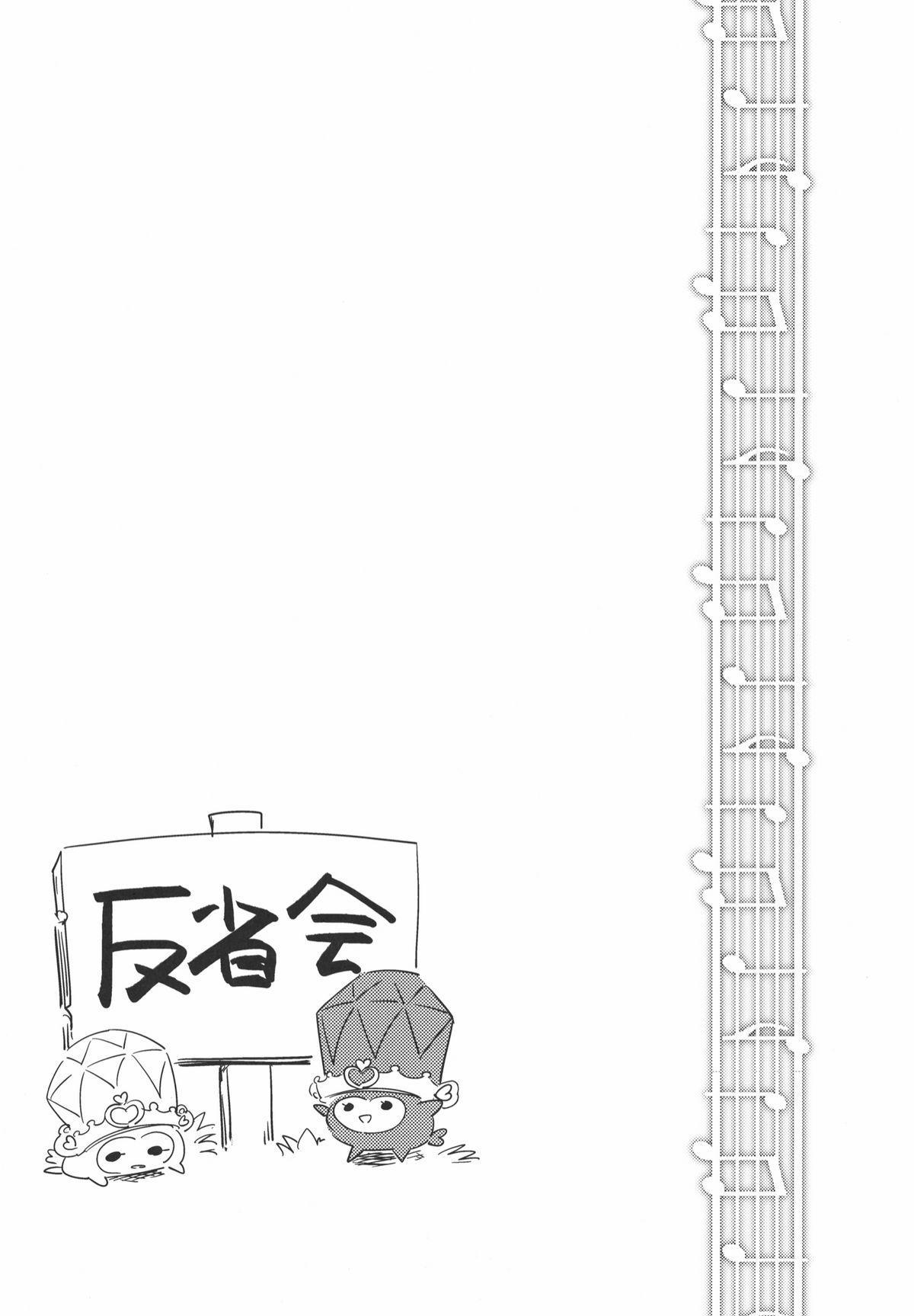 Sanbyoushi! 41