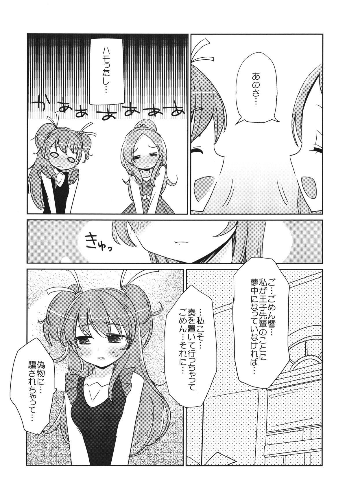 Sanbyoushi! 43