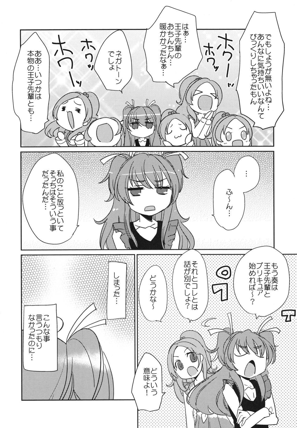 Sanbyoushi! 46
