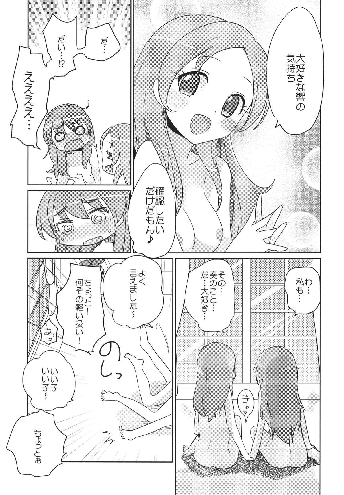 Sanbyoushi! 57