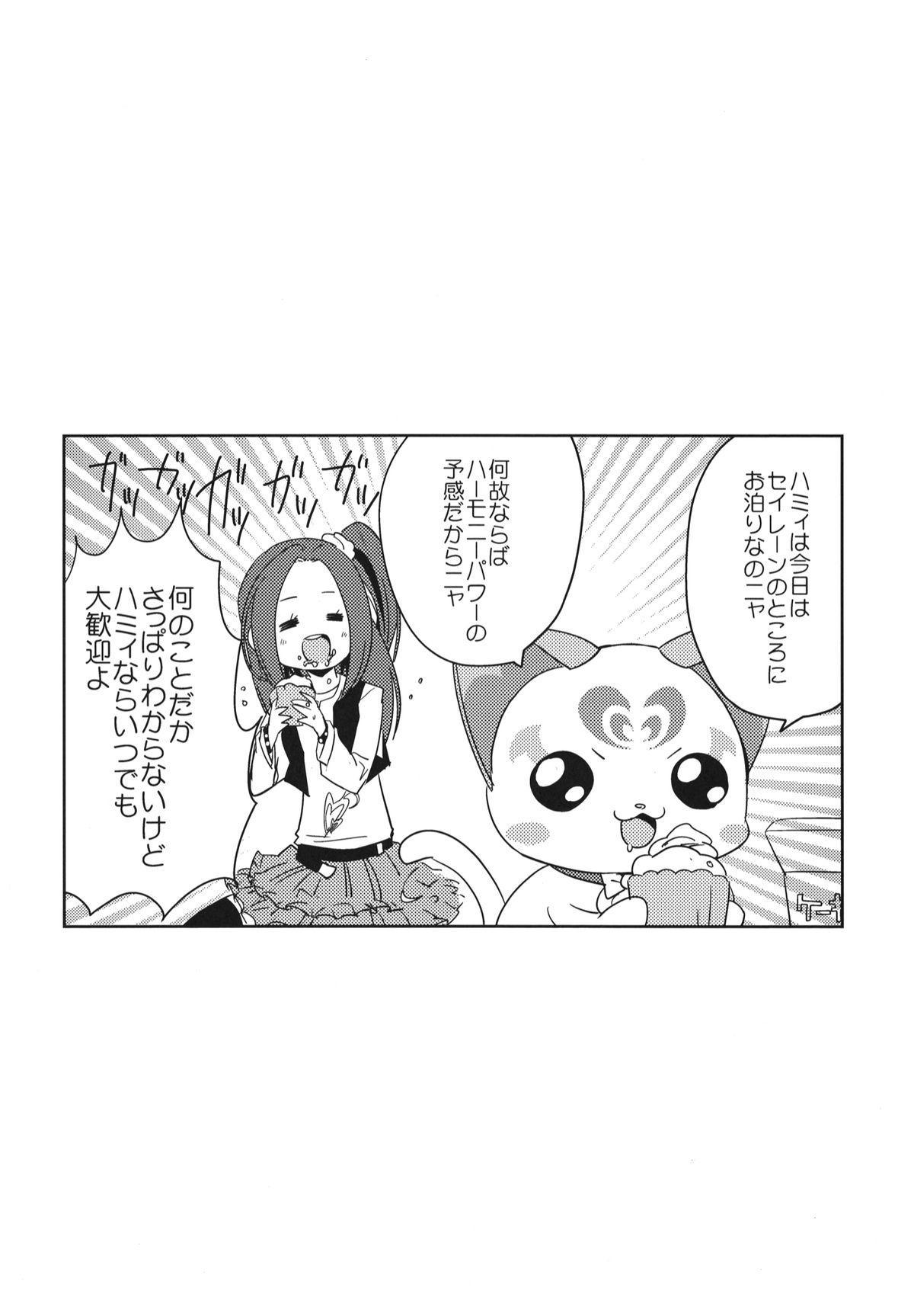 Sanbyoushi! 58