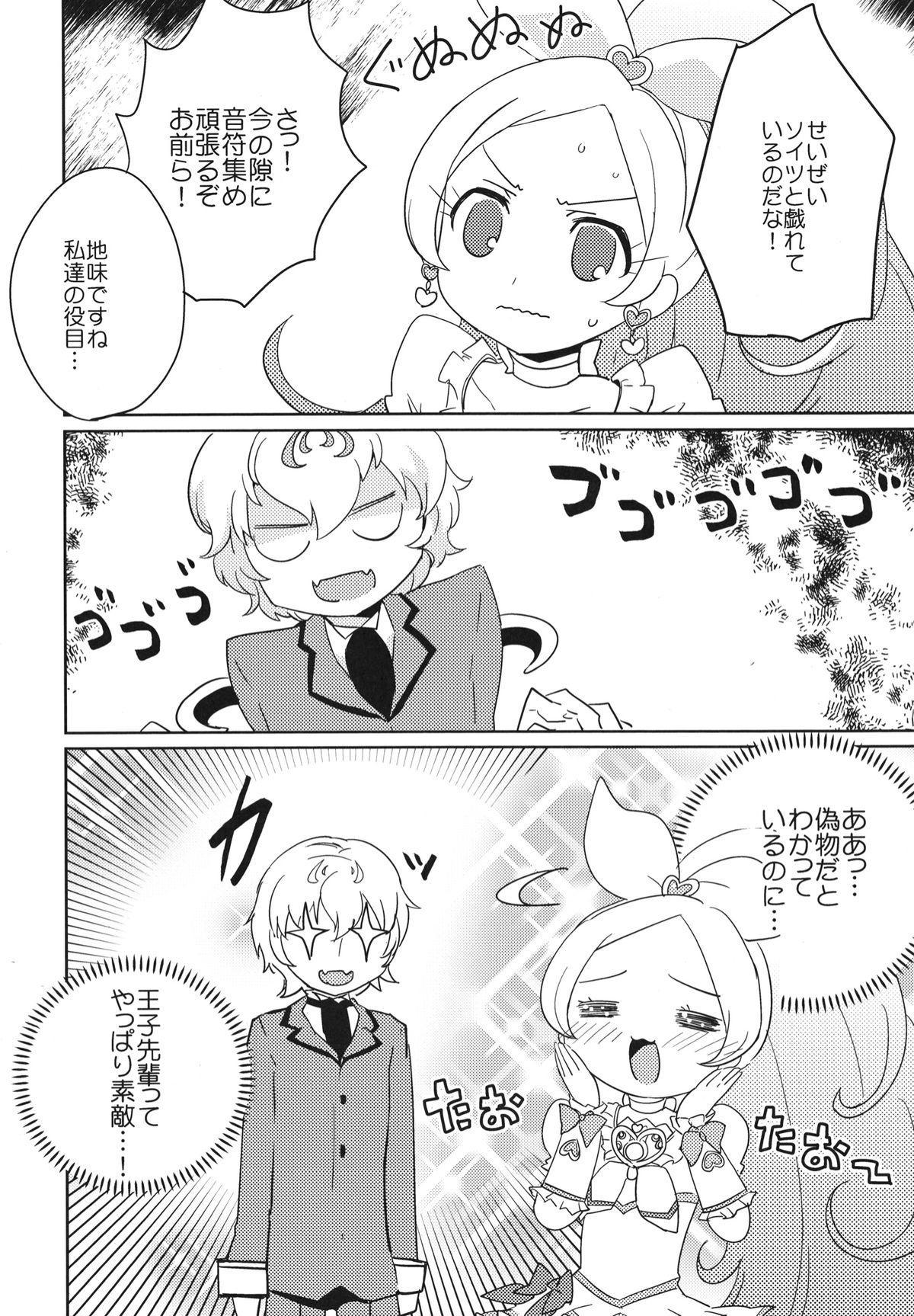 Sanbyoushi! 6