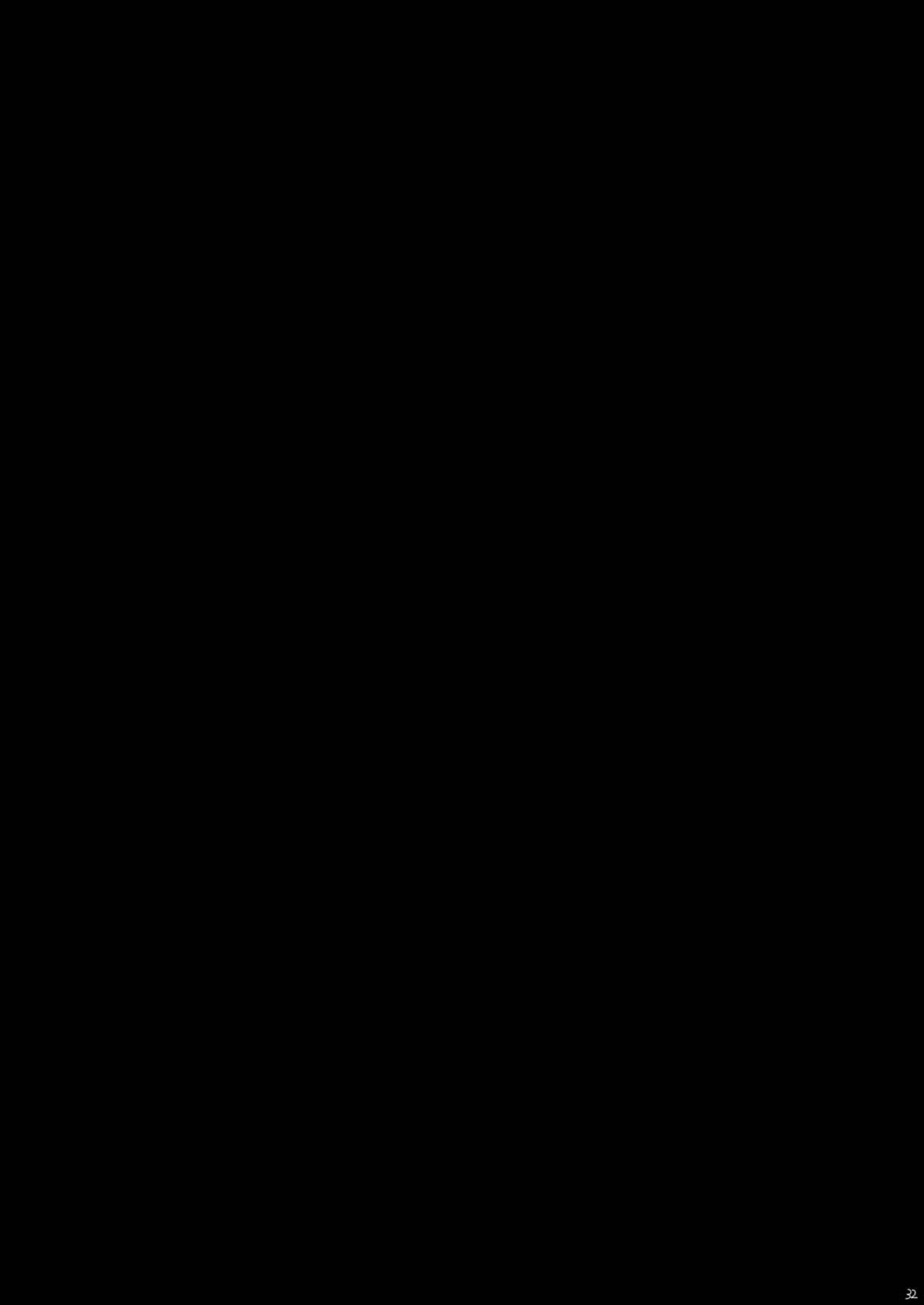Ai Dorei Master-bation 30