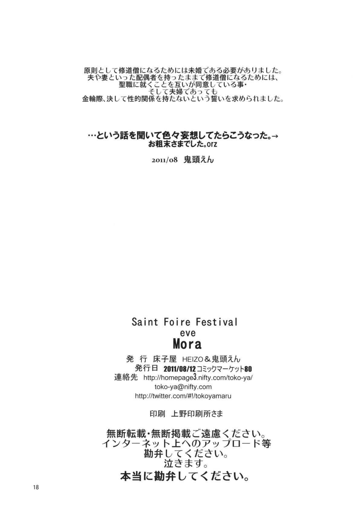 Saint Foire Festival eve - Mora 16