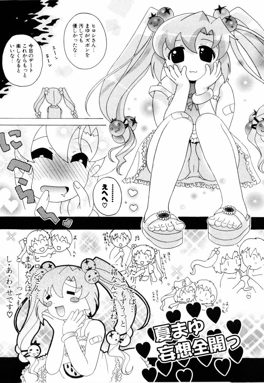 Cosplay Tissue - Kosupuri Teisshu 109