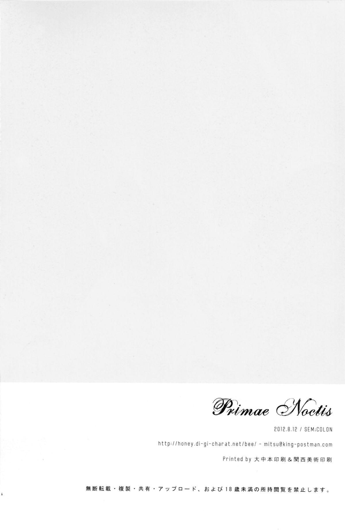 Primae Noctis 25