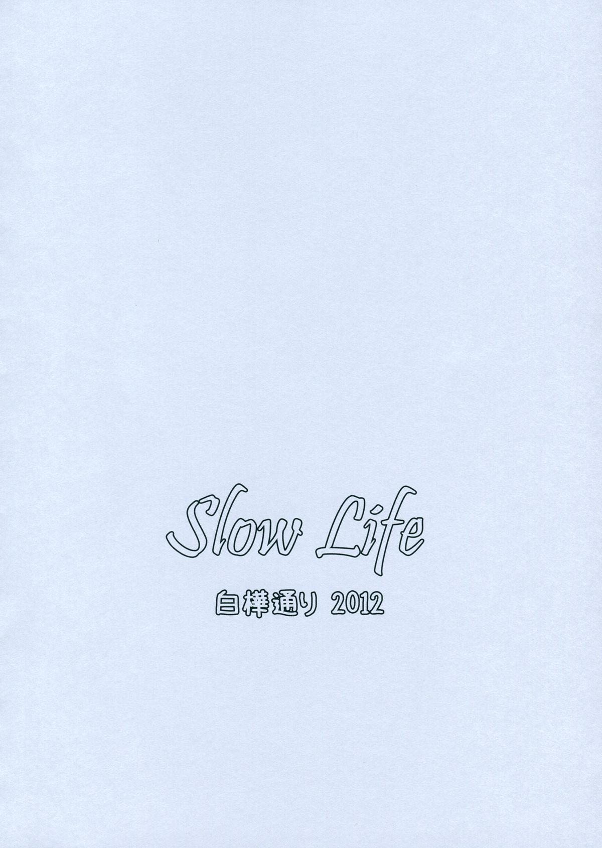 Slow Life 15