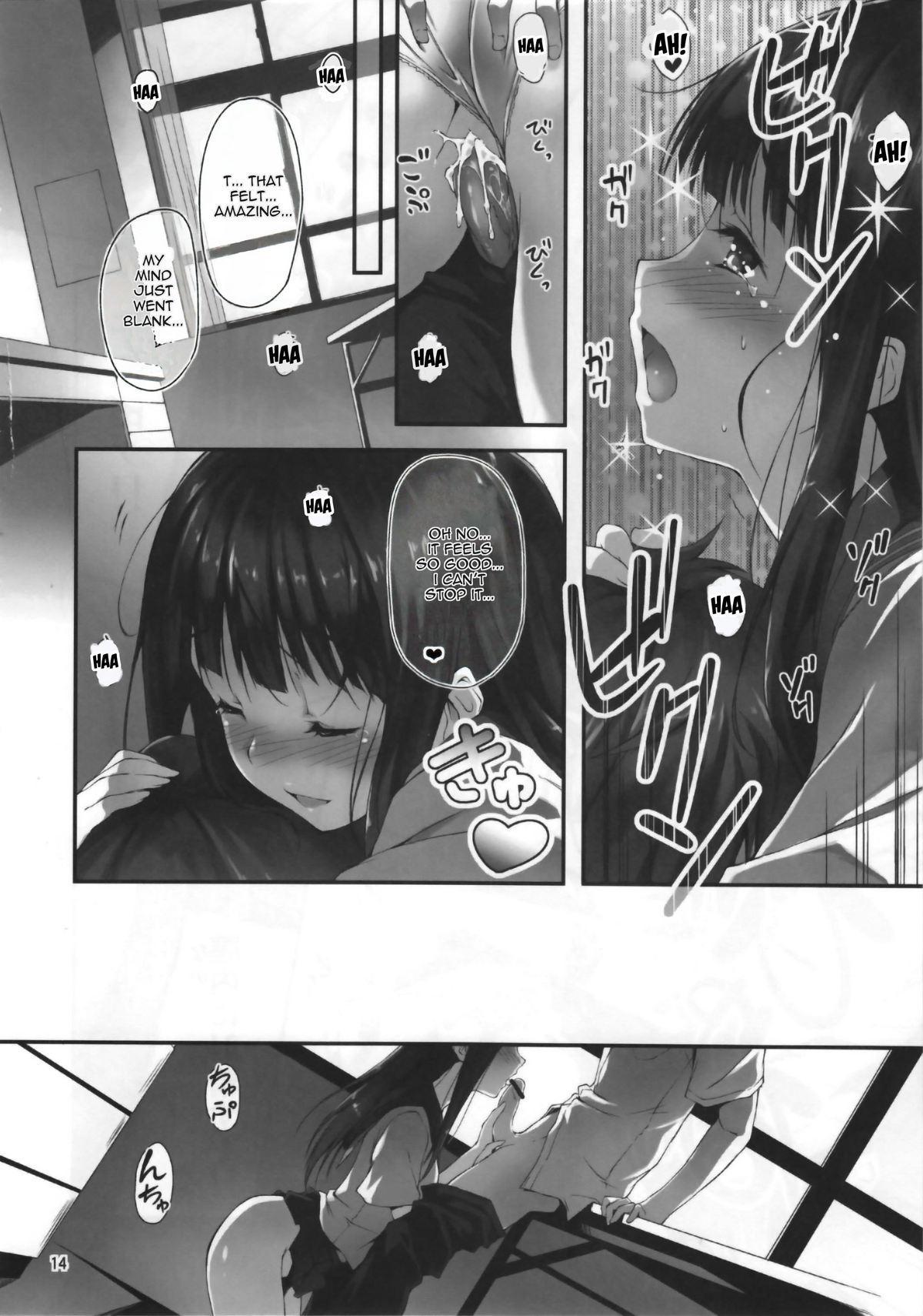 Watashi Ki ni Narimasu!! 13