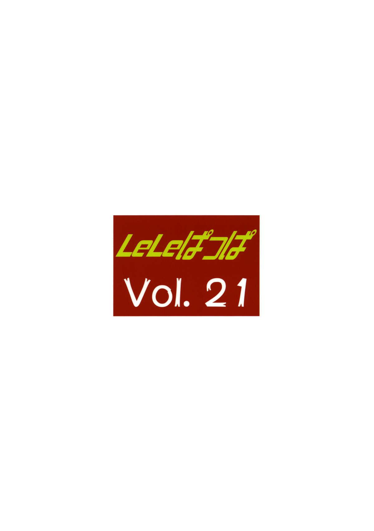 LeLe Pappa Vol. 21 - Mugyu Nami 37