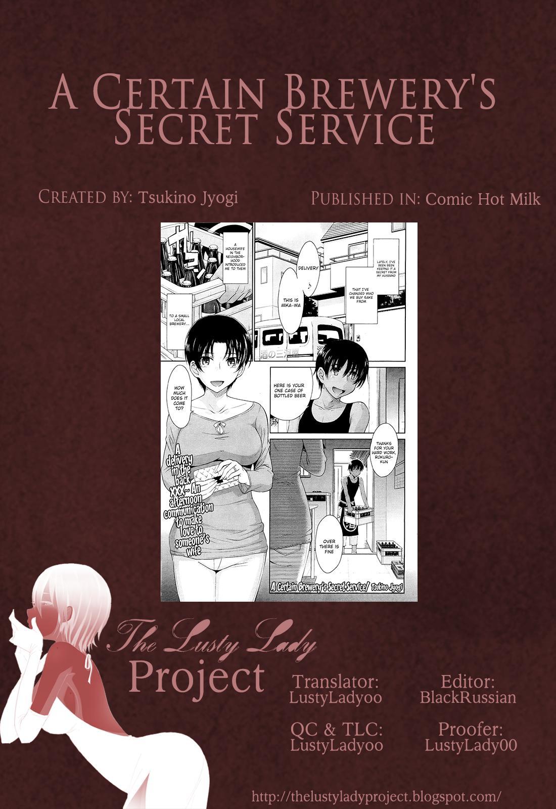 Toaru Sakaya no Ura no Service | A Certain Brewery's Secret Service 18