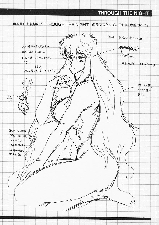 Aphrodite no Yuuutsu 133