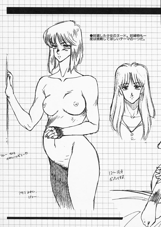 Aphrodite no Yuuutsu 136
