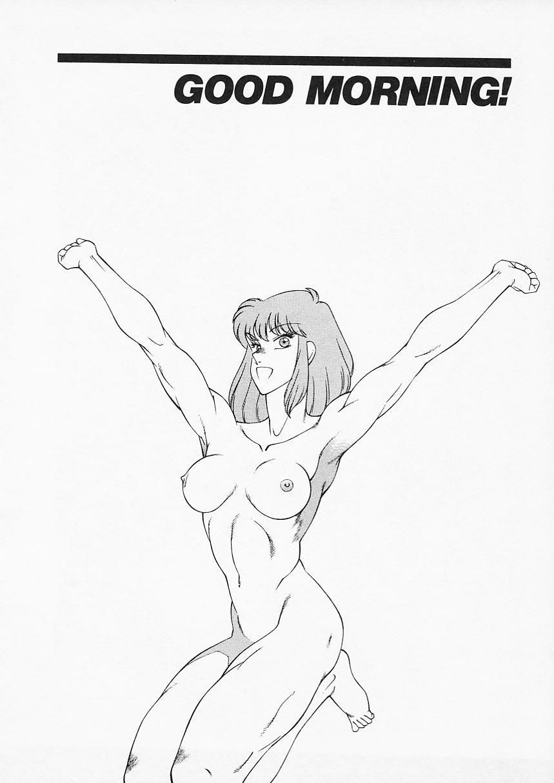 Aphrodite no Yuuutsu 41
