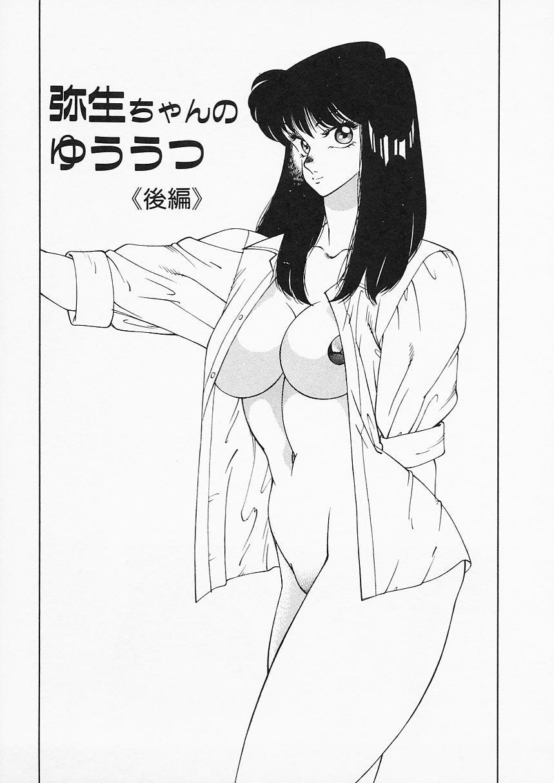 Aphrodite no Yuuutsu 58