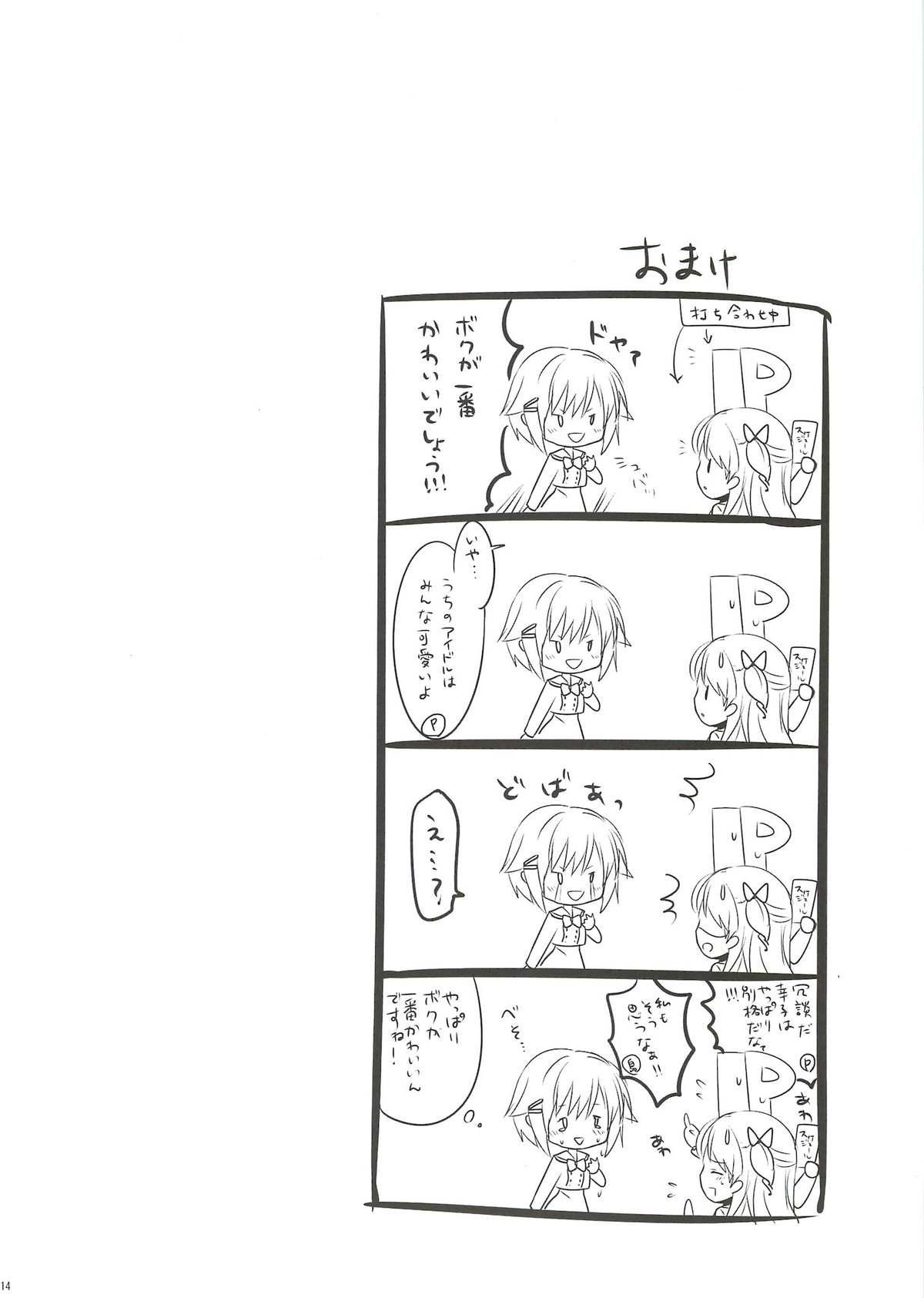 Pretty idol 13