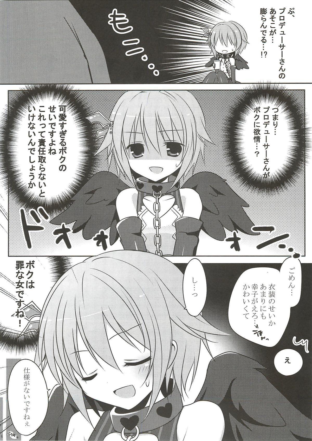 Pretty idol 5