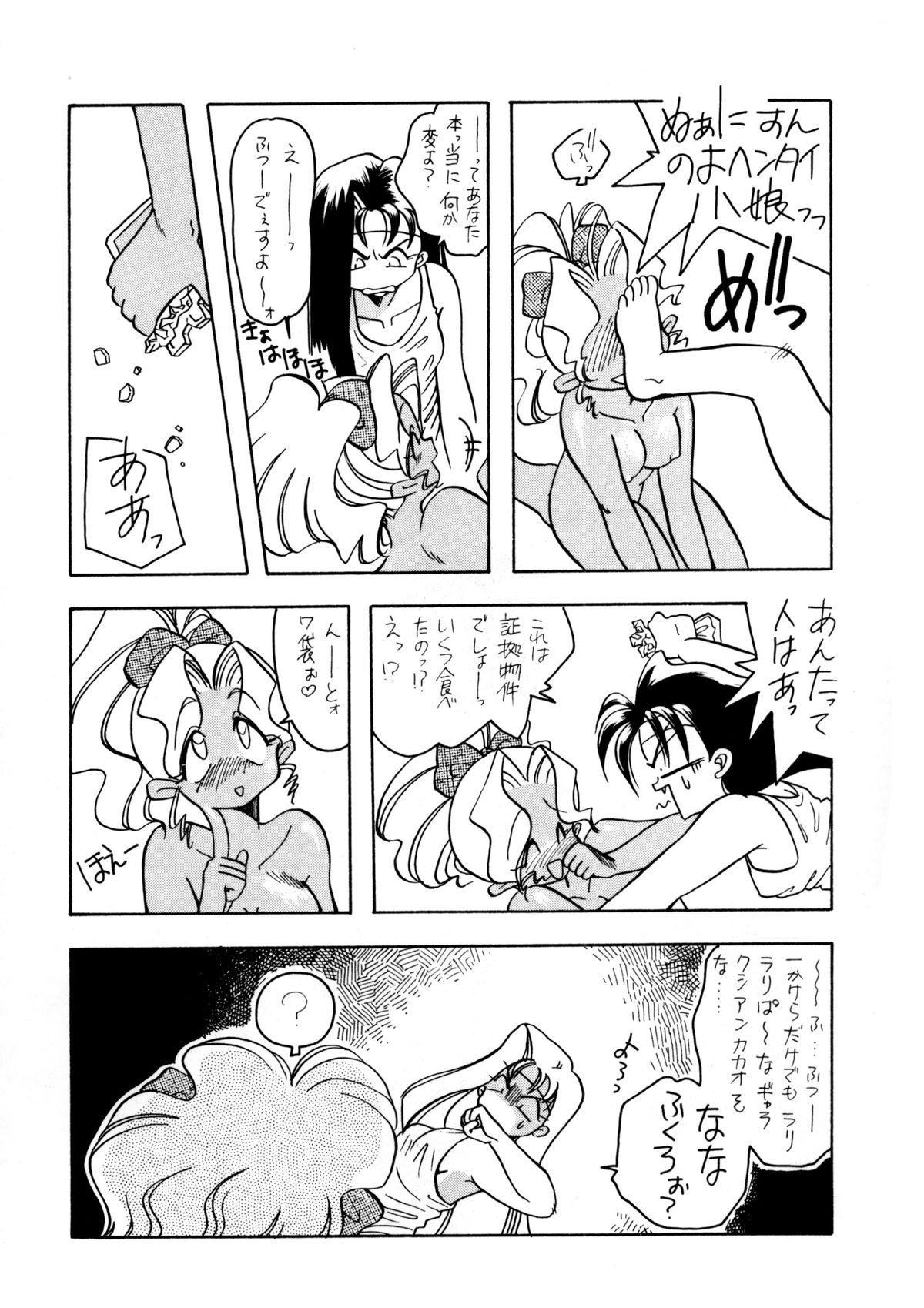 Tabeta Kigasuru 8 11