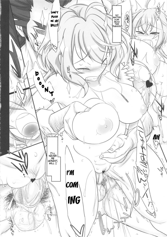 Omoi Musunde Kokoro Hiraite 22