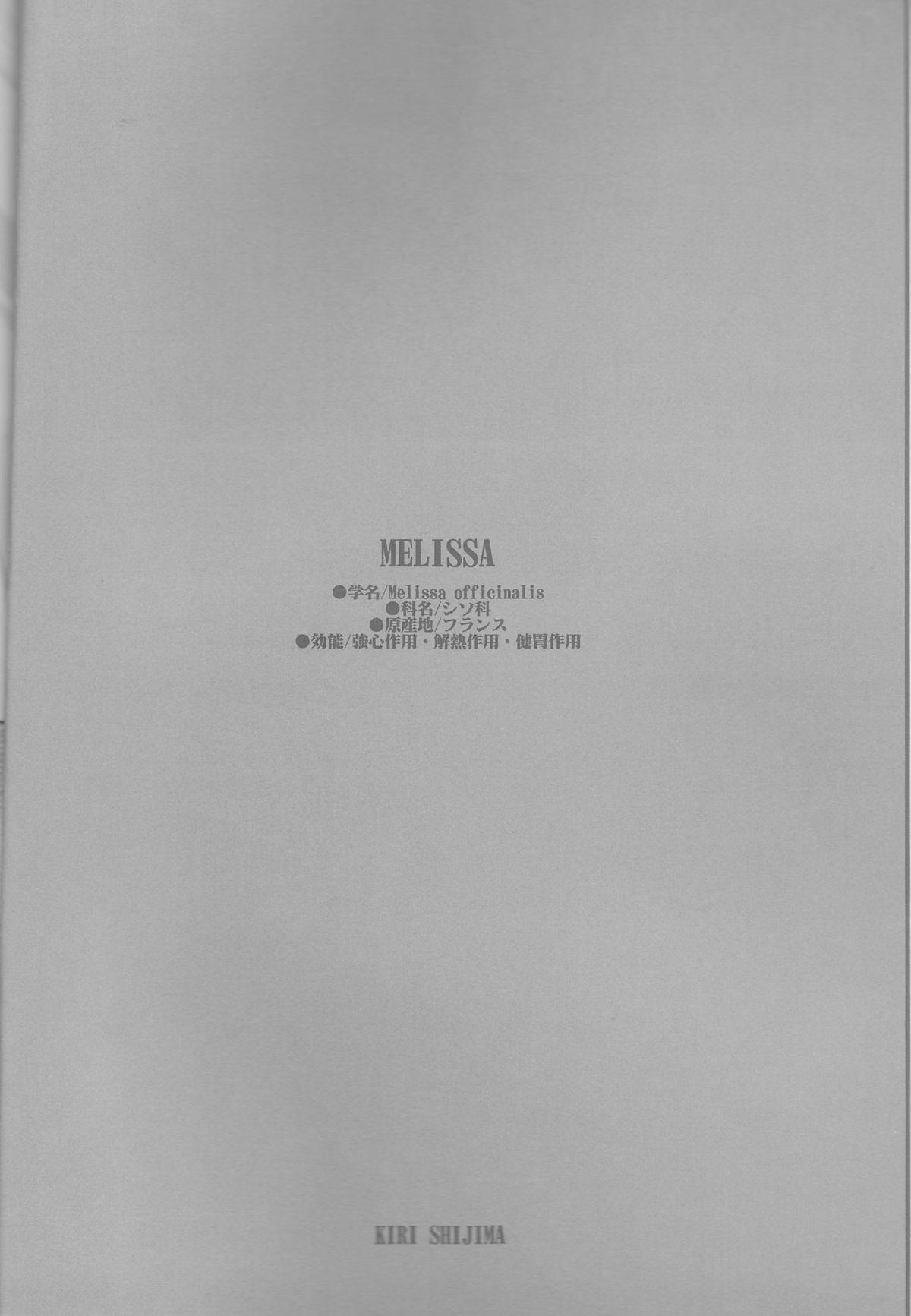 MELISSA 5