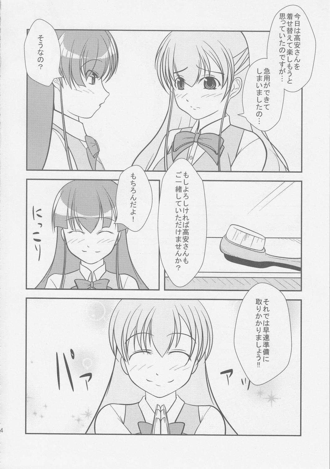 Musuko Maniacs! 22