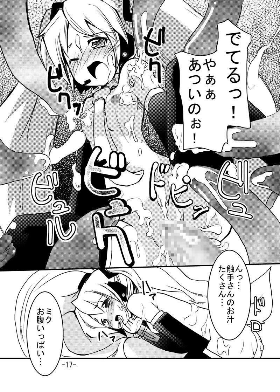 [Sanzoku no Uta (Takara Akihito)] Miku-san to Shokushu-san (Vocaloid) 15