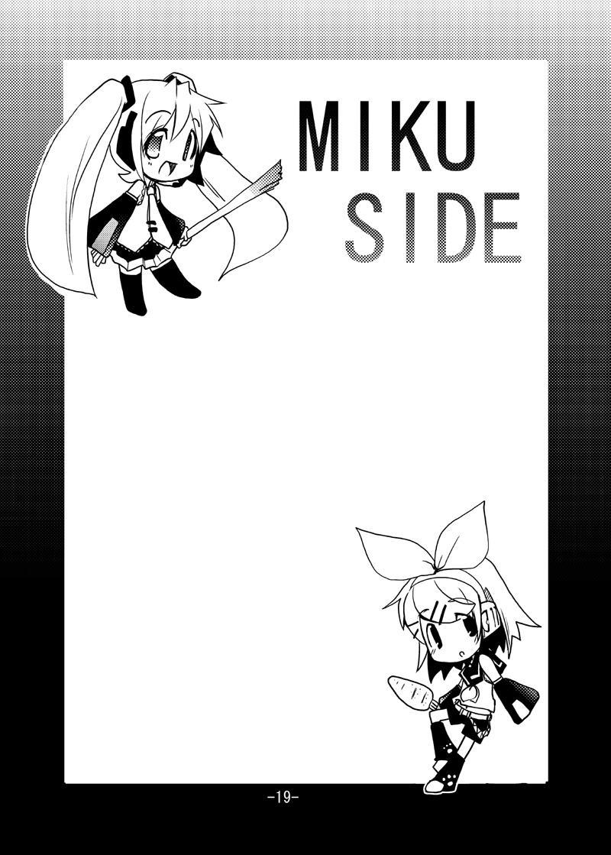 [Sanzoku no Uta (Takara Akihito)] Miku-san to Shokushu-san (Vocaloid) 17