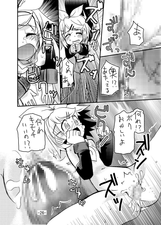 [Sanzoku no Uta (Takara Akihito)] Miku-san to Shokushu-san (Vocaloid) 24