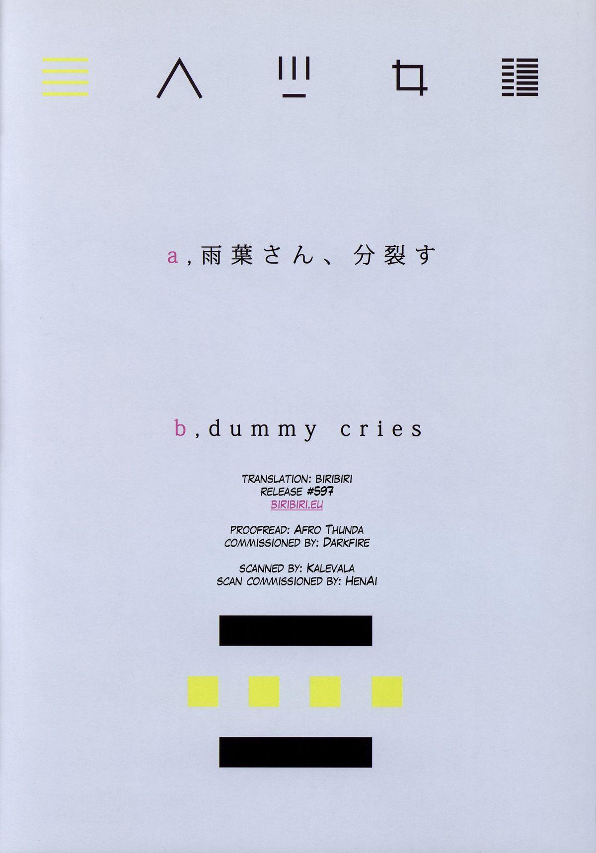 Ajin Shoujo Tan Vol. 4 1