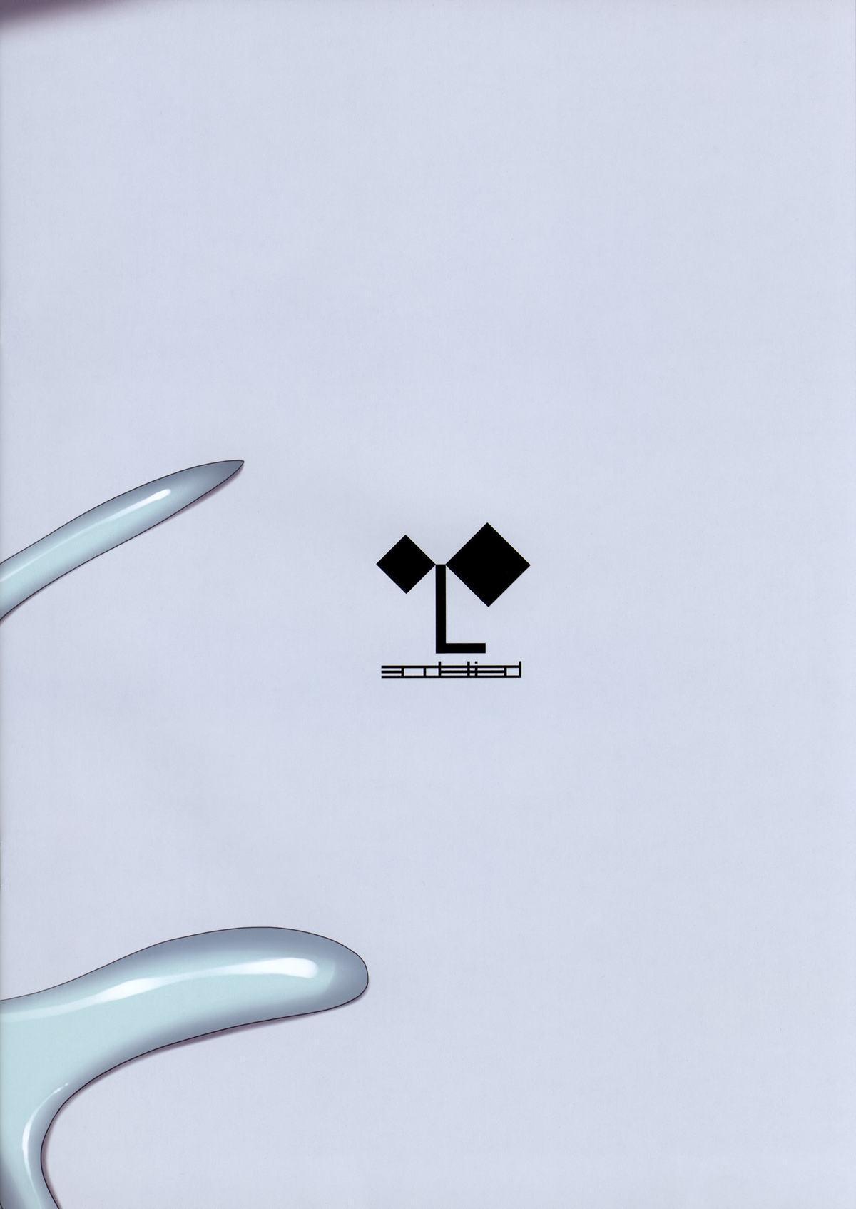 Ajin Shoujo Tan Vol. 4 19
