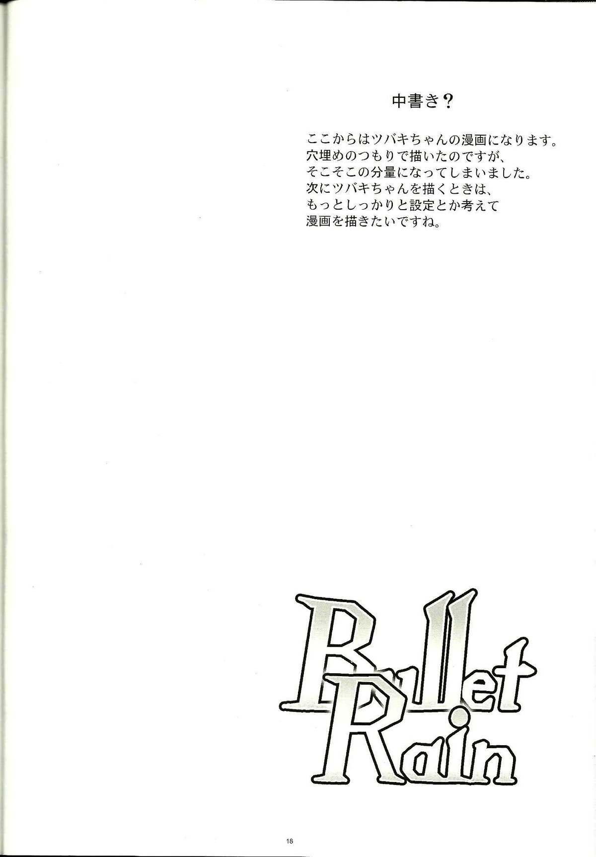 Bullet Rain 16