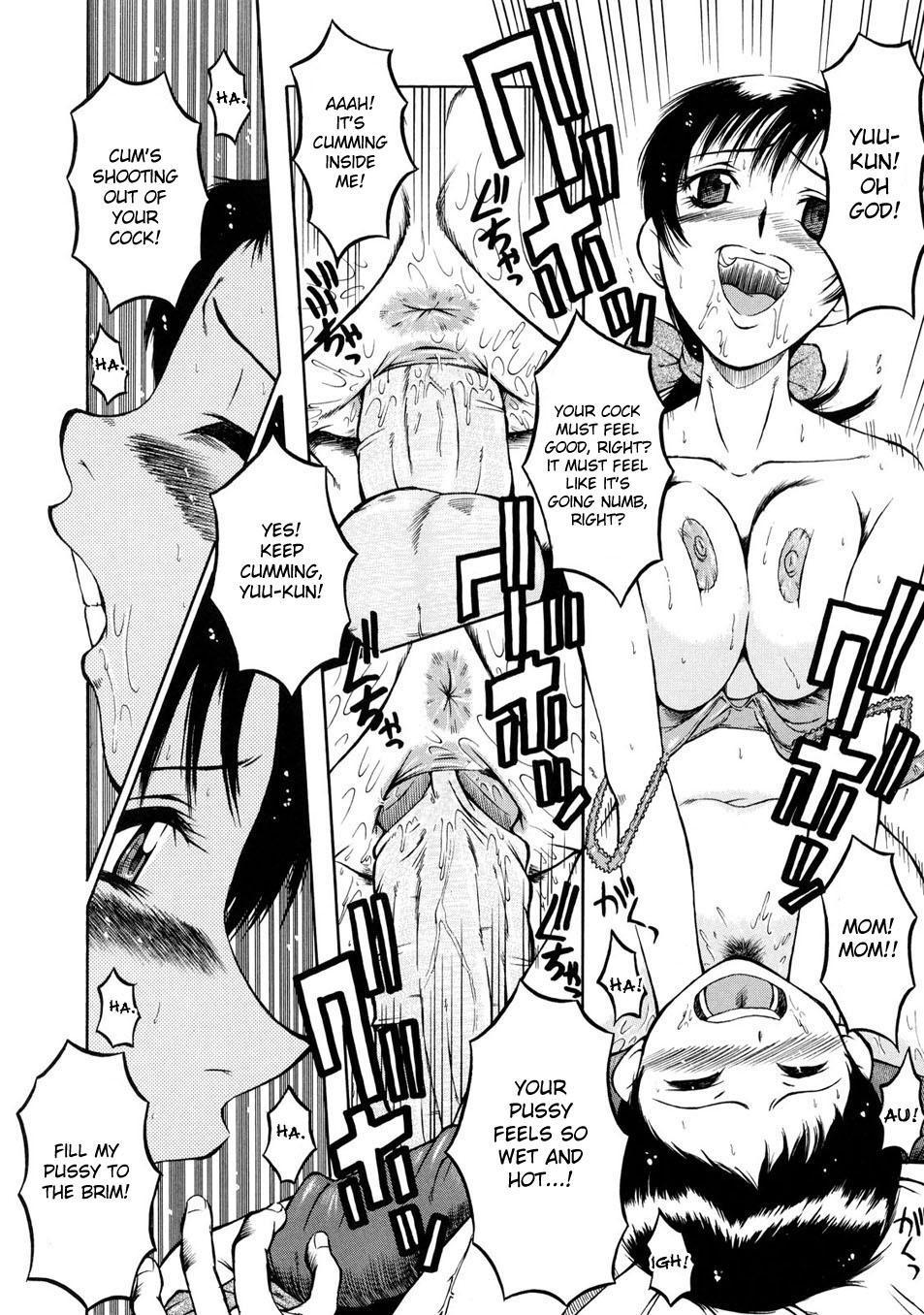 STOP! Nazuna Mama! 13