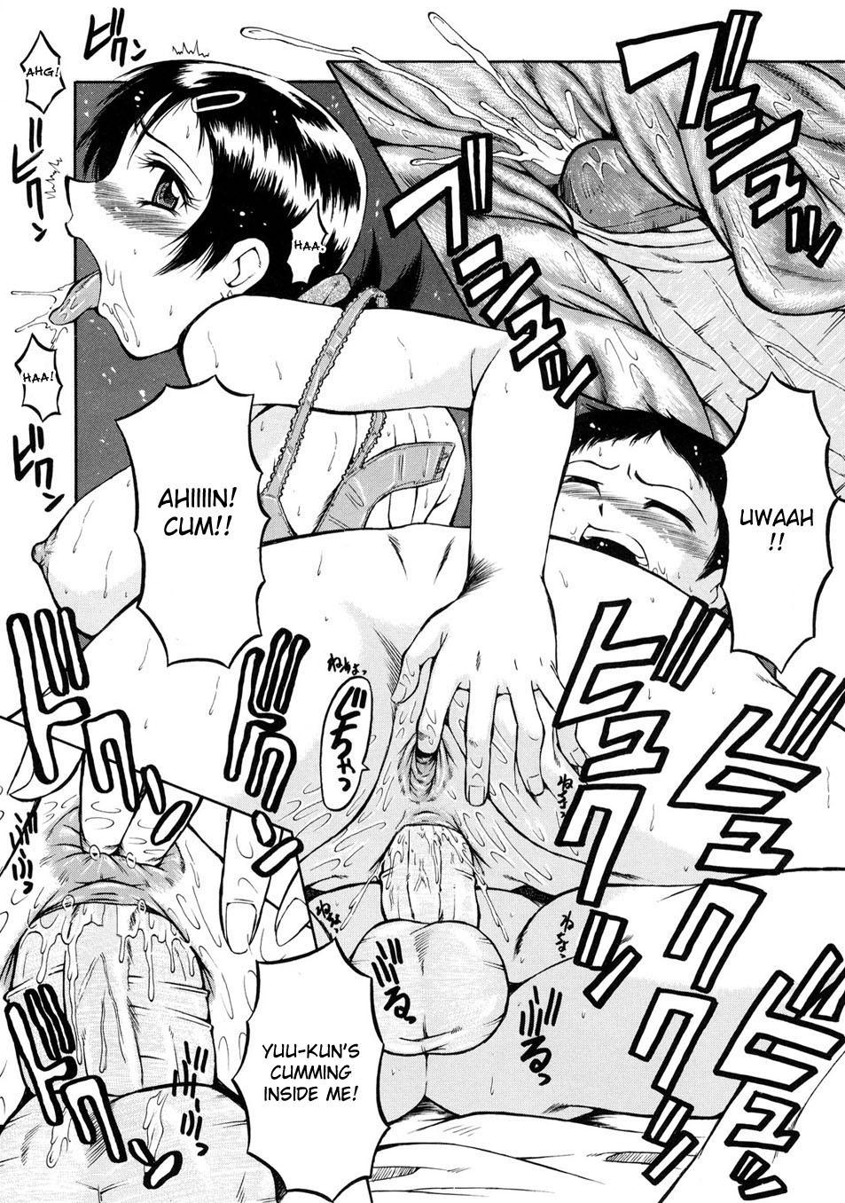 STOP! Nazuna Mama! 14
