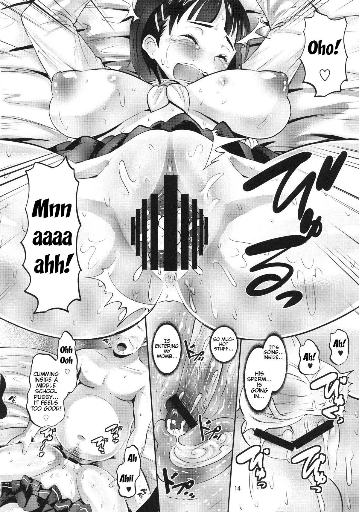 Sugu-hame 12