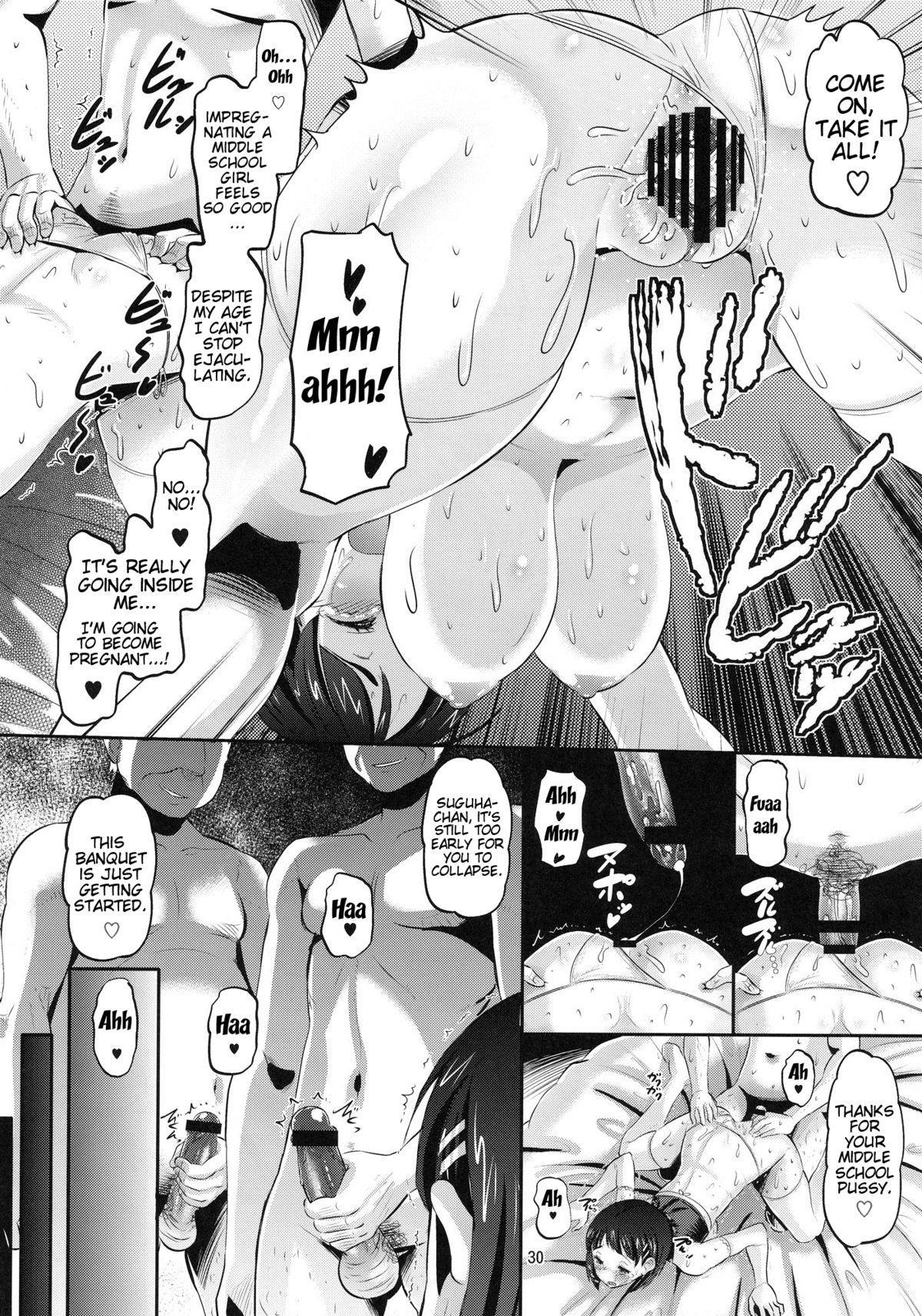 Sugu-hame 28