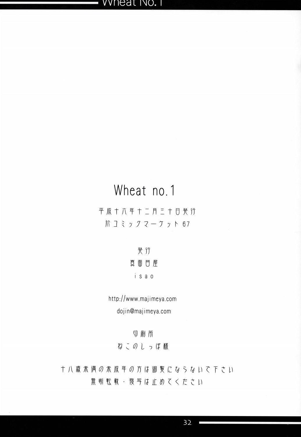 Wheat No.1 28