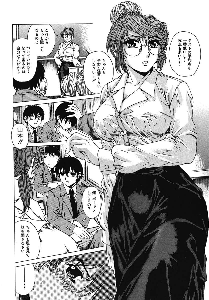 Houkago Made Mate Nai - Can't Wait 'til After School 10