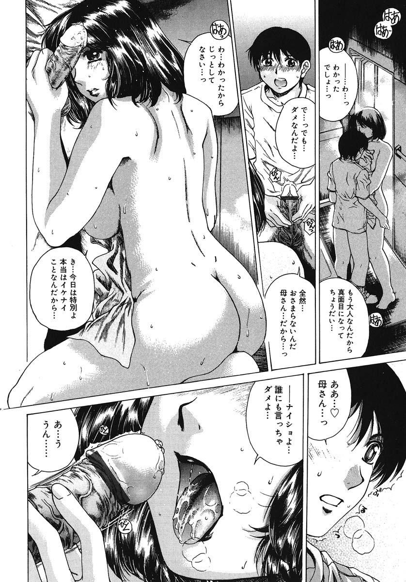 Houkago Made Mate Nai - Can't Wait 'til After School 54