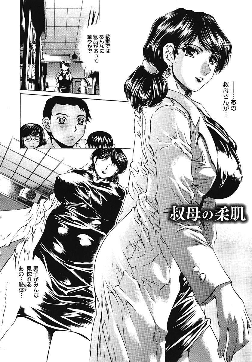 Houkago Made Mate Nai - Can't Wait 'til After School 94