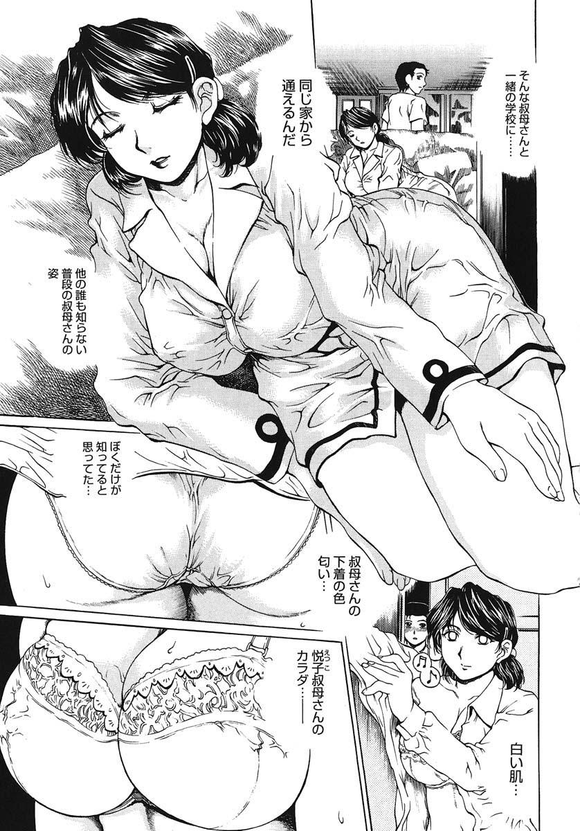 Houkago Made Mate Nai - Can't Wait 'til After School 95