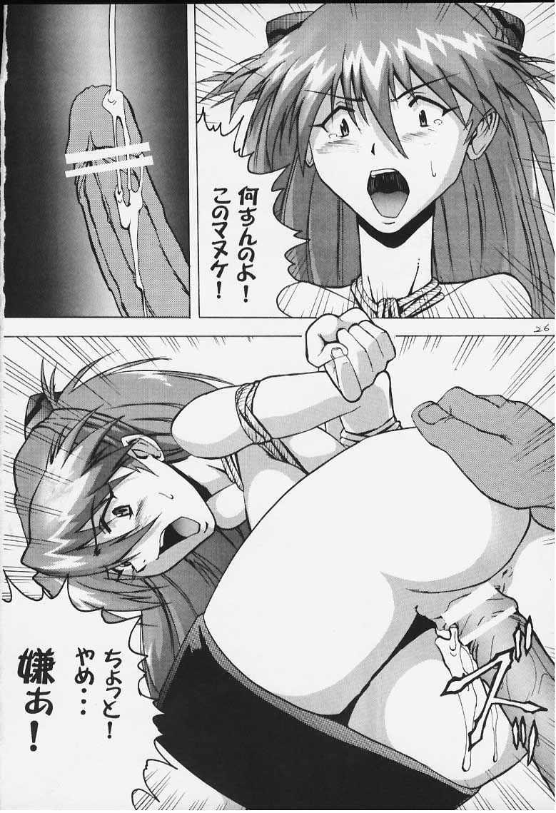 Imasara Nadia Tottemo Asuka! 22