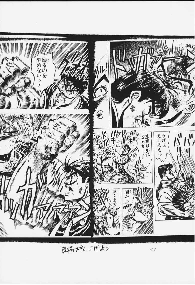 Imasara Nadia Tottemo Asuka! 37