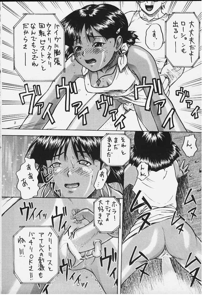 Imasara Nadia Tottemo Asuka! 4